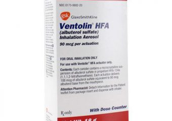 Ventolin- where to buy?
